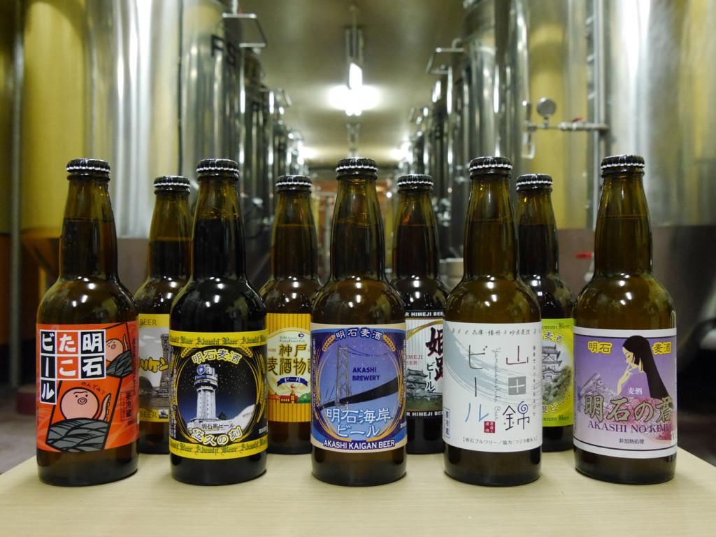 Akashi_3_Beers