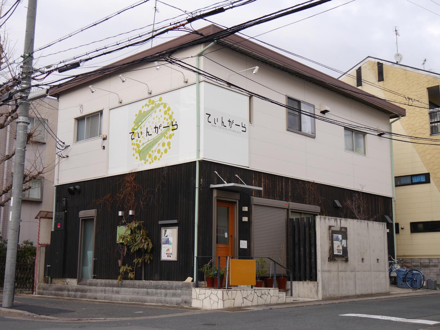 Ichijyouji_1_Brewery