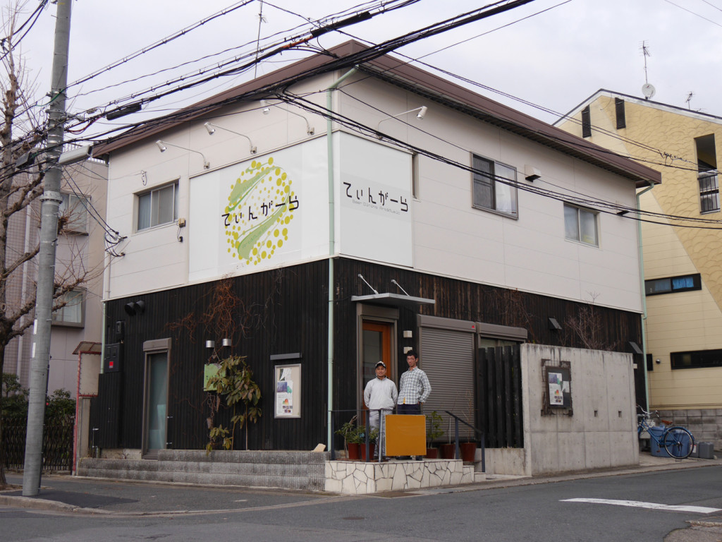 Ichijyouji_2_Brewery_People