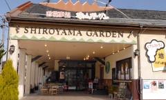Izushishiroyama_1A_Brewery