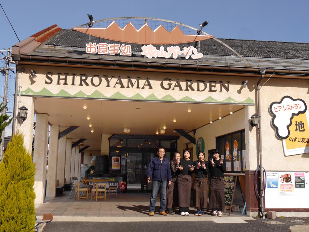 Izushishiroyama_2_Brewery_People