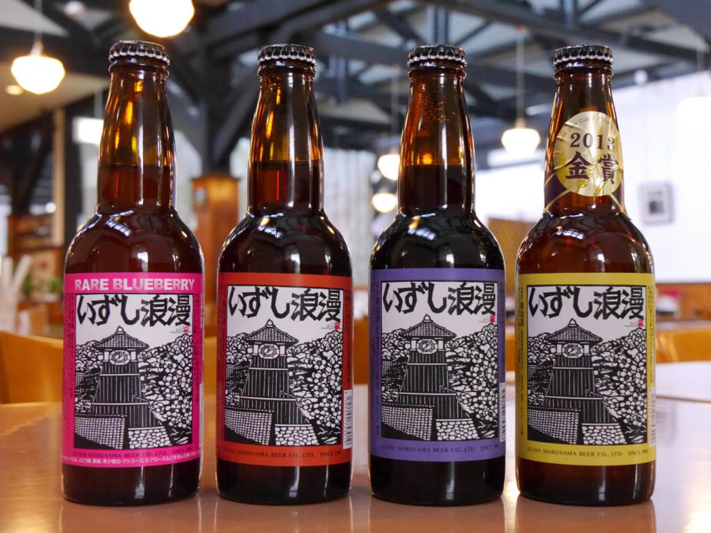 Izushishiroyama_3_Beers