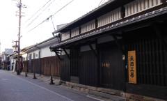 Kizakura_1_Brewrey