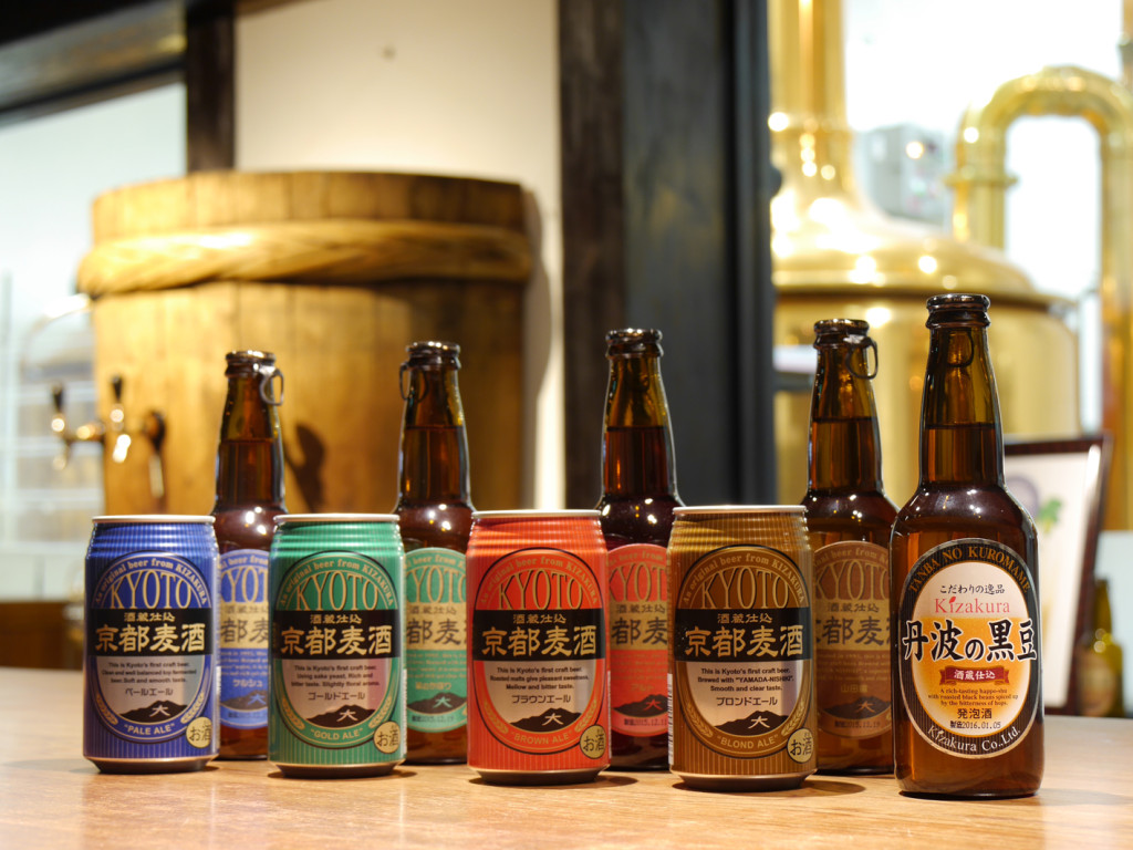 Kizakura_3_Beers