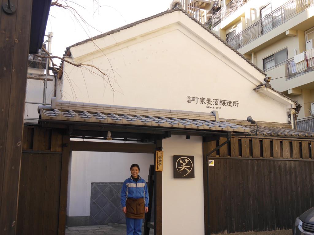 KyotoMachiya_2_Brewrey_People