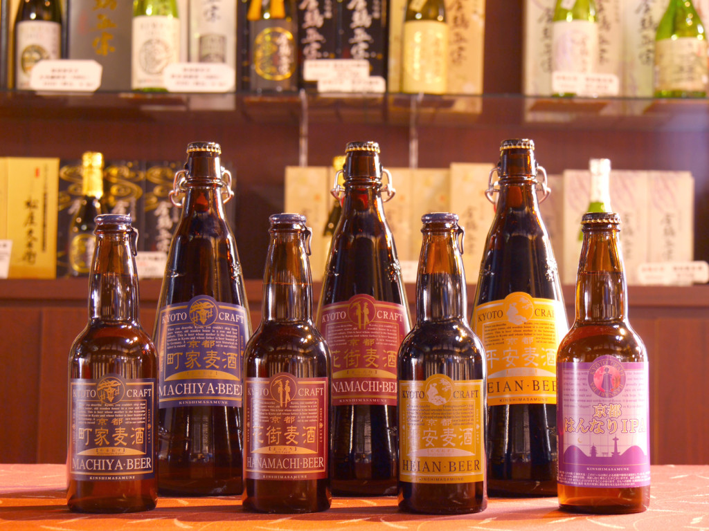 KyotoMachiya_3_Beers