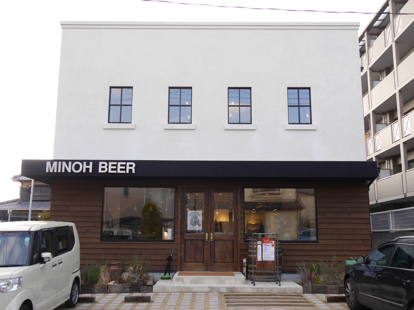 Minoh_1_Brewery