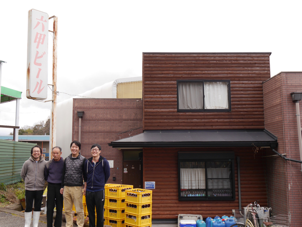 Rokko_2_Brewery_People
