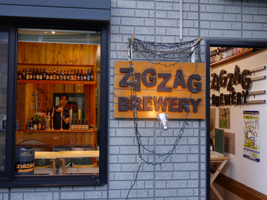 Zigzag_2_Brewery_People
