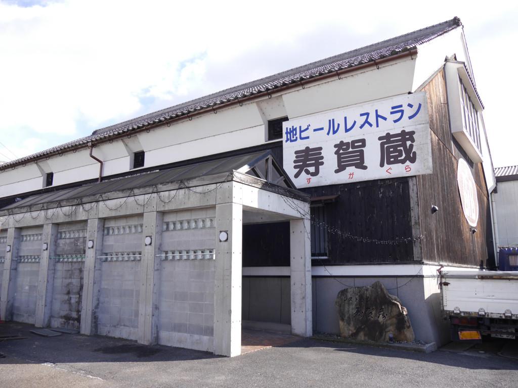 Biwakoiimichi_1A_Brewery