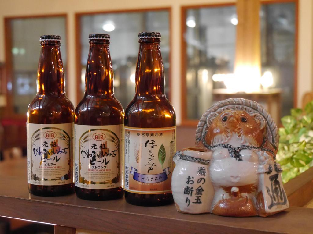 Biwakoiimichi_3_Beers