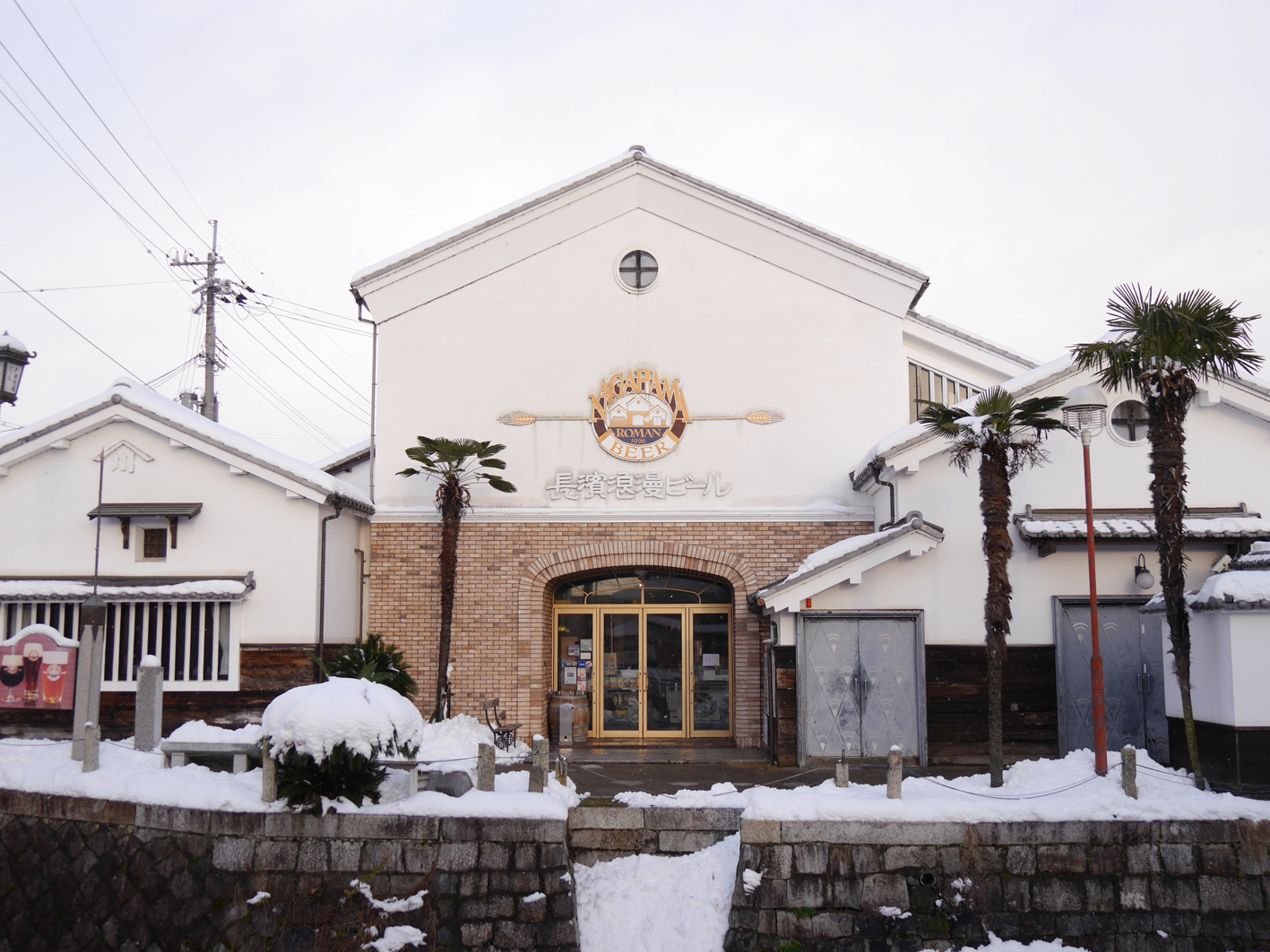 Nagahama_1_Brewery