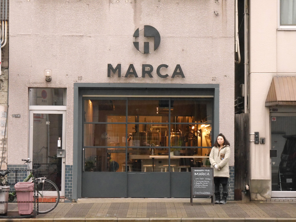 MARCA_2_Brewery_People