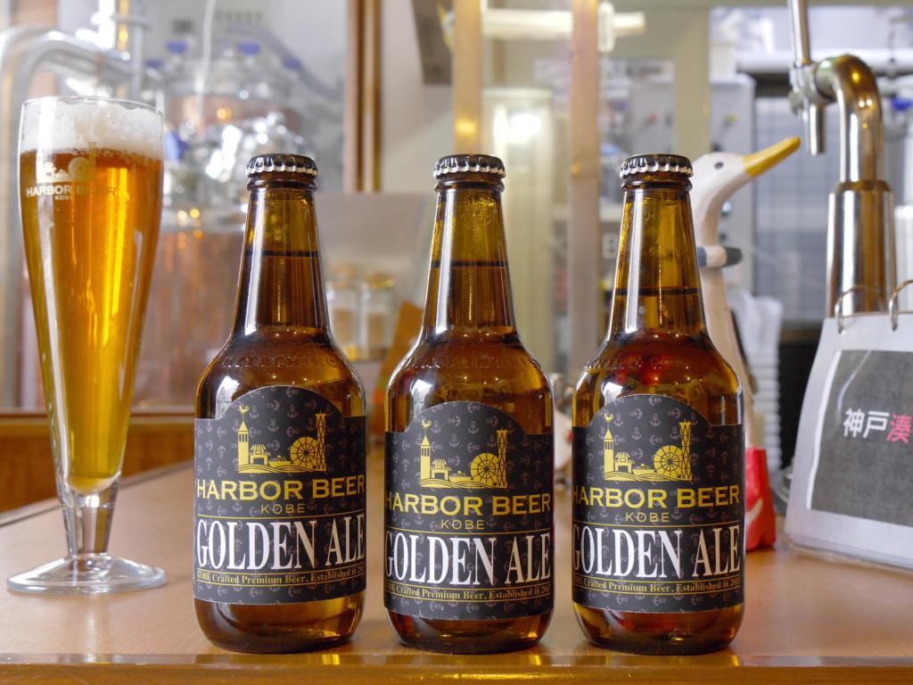 Harbor_3_Beers